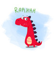 cute cartoon dino character vector image