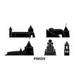 russia pskov flat travel skyline set russia vector image vector image