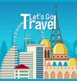 urban landmark travel theme vector image