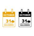 Halloween calendar vector image