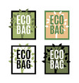set eco bag logos with tree vector image vector image