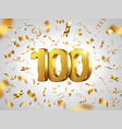 100 year anniversary celebration realistic banner vector image vector image