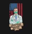americas doctor is a hero vector image
