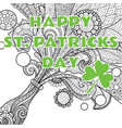 beer and st patricks day vector image