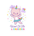 funny pet white cat unicorn cute graphics vector image