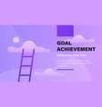 goal achievement vector image