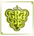 logo for green grape vector image vector image