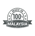 malaysia stamp design vector image