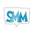 smm text hand drawn social media marketing phrase vector image vector image