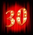 30 years anniversary logotype vector image vector image