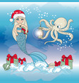 octopus mermaid gift new year color vector image vector image