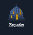 ramadan kareem with crescent moon and lantern vector image vector image
