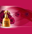 design hair repair spray cosmetics product vector image