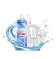 dish liquid detergent water splashes glasses vector image vector image