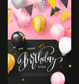 happy birthday poster with balloons garland with vector image vector image