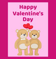 happy valentines day poster bear animals family vector image vector image