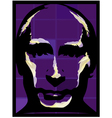 Putin vector image