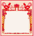year of rooster design for Chinese New Year vector image vector image