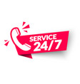 24 7 service label modern web banner with phone vector image