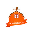 farm cottage with caption vector image vector image