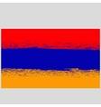 Grunge Flag of Armenia vector image