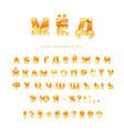 honey cyrillic font glossy sweet alphabet vector image vector image