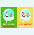merry christmas and happy time vector image