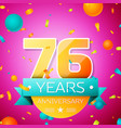seventy six years anniversary celebration design vector image