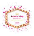 valentines day party vector image