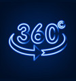 360 degrees view sign icon neon light effect vector image