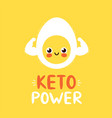 cute strong smiling happy egg vector image vector image
