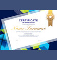 modern blue certificate completion template vector image vector image