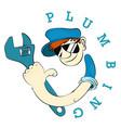plumber symbol for plumbing repair vector image vector image
