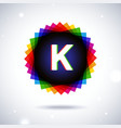 Spectrum logo icon Letter K vector image