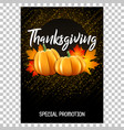 card for thanksgiving with pumpkins and maple vector image vector image