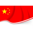 China national day holiday background vector image vector image