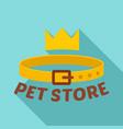 pet store belt logo flat style vector image