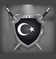black turkish flag with white crescent and star vector image vector image