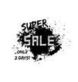 grunge sale poster with black splash vector image