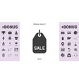 sale tag symbol - graphic elements for your design vector image vector image