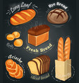 advertising bakery on the chalkboard vector image