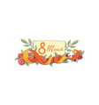 beautiful composition with tulip flowers ribbon vector image