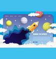 Paper cut space trip landing page website