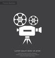 video premium icon white on dark background vector image
