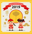 chinese new year design elements template vector image