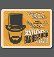 gentlemens barbershop salon or studio retro poster vector image