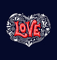 love typography ornament vector image