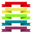 ribbons set icons vector image vector image