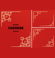 set five chinese traditional gold frames vector image vector image