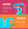 summer aquapark flyers with water slide vector image vector image